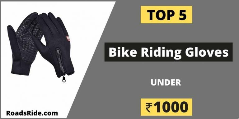 Read more about the article Buying Guide: 5 best bike riding gloves under ₹1000 (Jan. 2021)