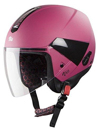 Steelbird Hi-Gn SBH-5 VIC Open Face Ladies helmet for scooty